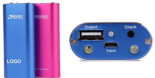 PDV-036--Pin-Sac-Du-Phong3-1421920887.jpg