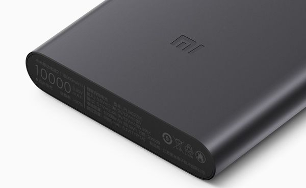 Xiaomi-10000mAh-Gen-2-pin-sac-du-phong-chinh-hang-gia-si-9-1491296018.jpg