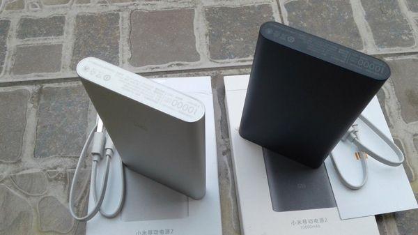 Xiaomi-10000mAh-Gen2-2-1493105515.jpg