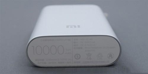 Xiaomi-10000mAh-sac-du-phong-xiaomi-10000mah-1m4G3-8-1490846031.jpg