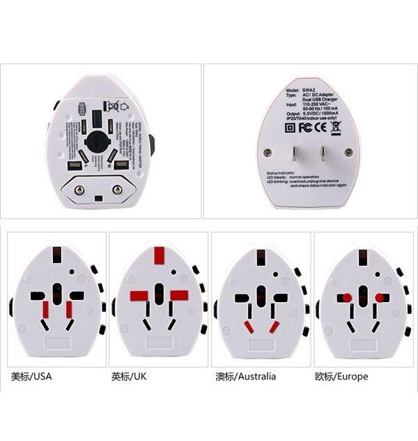 UDV-002-Adapter-da-nang-o-cam-dien-da-chuan-quoc-te-in-logo-qua-tang-2-1503649048.jpg